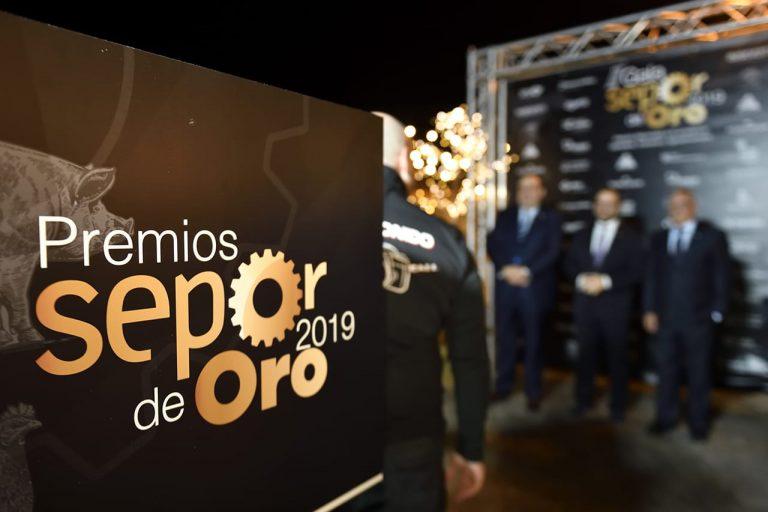 II Gala-047-Premios Sepor MED